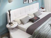 SAM® Polsterbett 160x200 cm, weiß, pflegeleichtes Rundbett mit Kunstlederbezug, abgestepptes Kopfteil, Bett mit Nachttischen [520950] 1